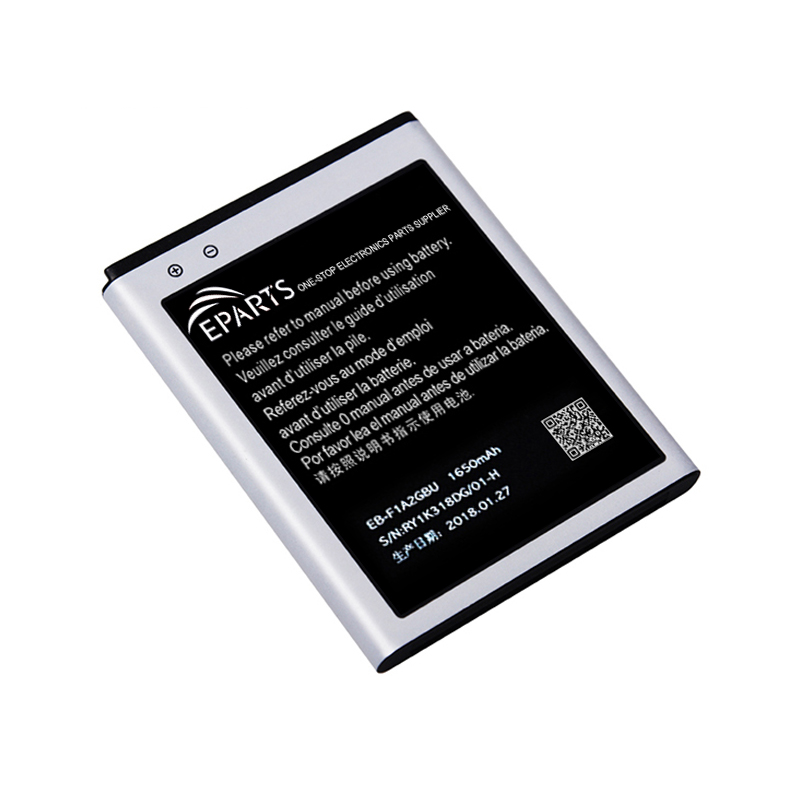 Samsung S2 battery price, factory direct sales