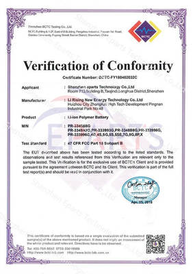 FCC Certificate of Compliance