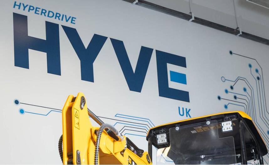 UK's largest lithium-ion battery manufacturing facility opens